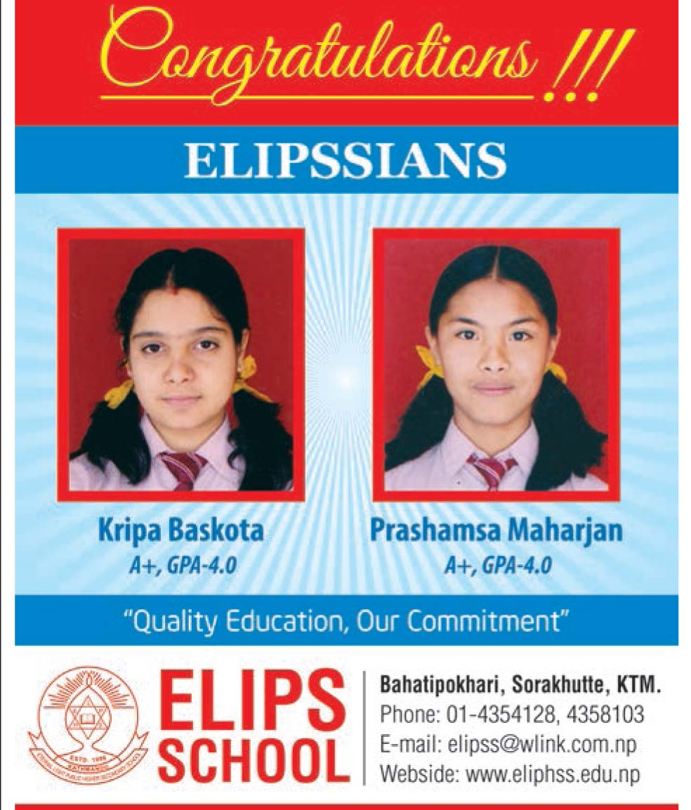 SEE Toppers 2074 ELIPS SCHOOL
